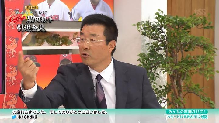黒田引退100