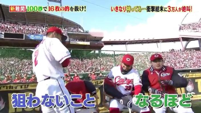 20171202炎の体育会TV76