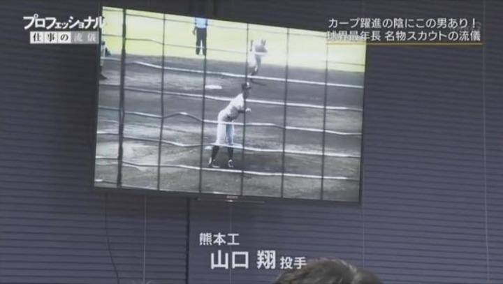 20171225プロフェッショナル苑田聡彦155