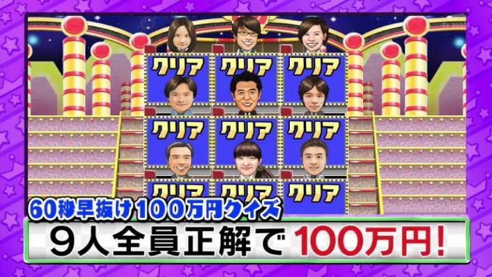 20170208ミラクル9前田&稲葉203