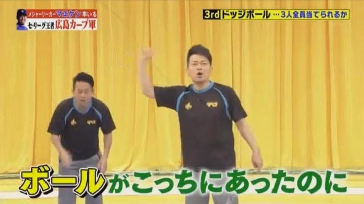 20180106炎の体育会TV341
