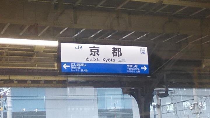 広島観光98