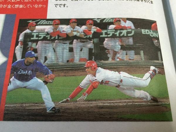 新井CARPTIMES20150505