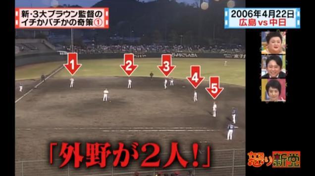 20130724怒り新党037