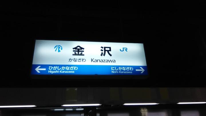 広島観光93