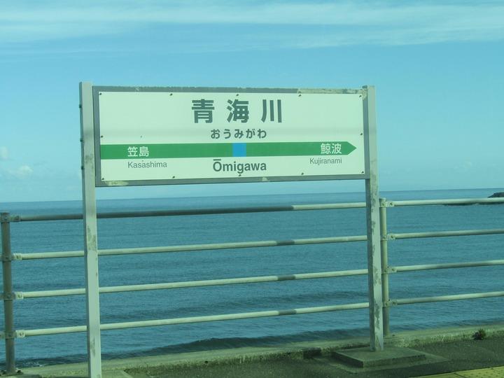 広島観光147