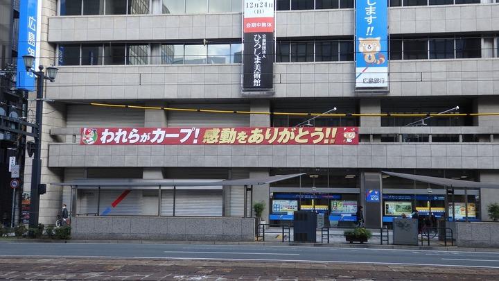 20171111カープ連覇鏡割り9