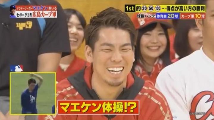 20180106炎の体育会TV14