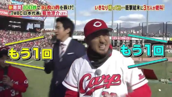 20171202炎の体育会TV122
