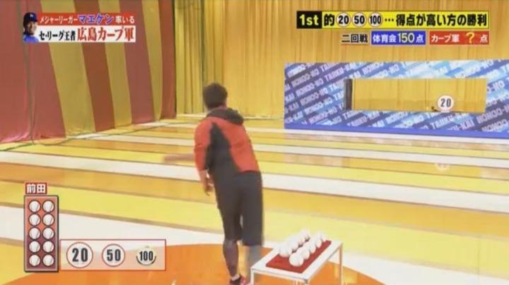 20180106炎の体育会TV115