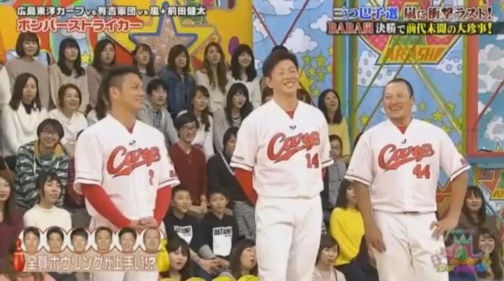 20180103VS嵐SP730