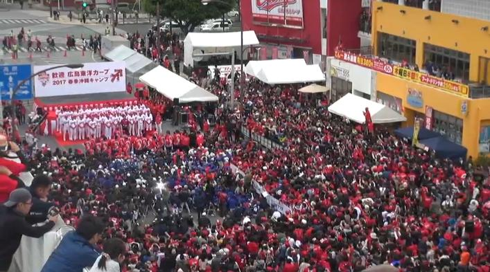 沖縄優勝パレード33