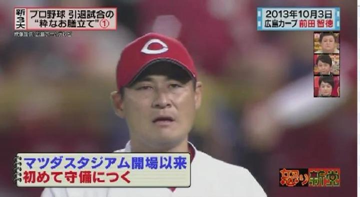 20151118 怒り新党前田引退試合019