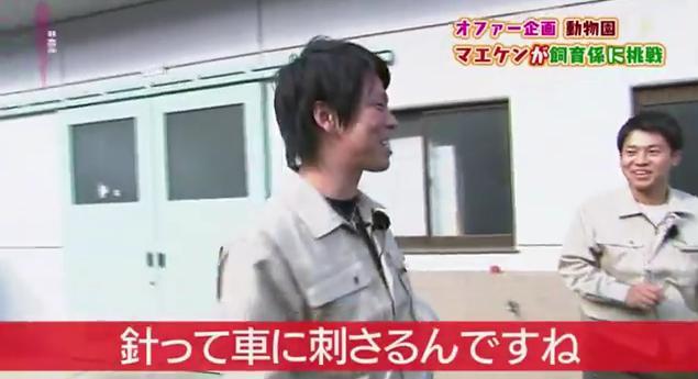 恋すぽ新春SP菊池久本マエケン063