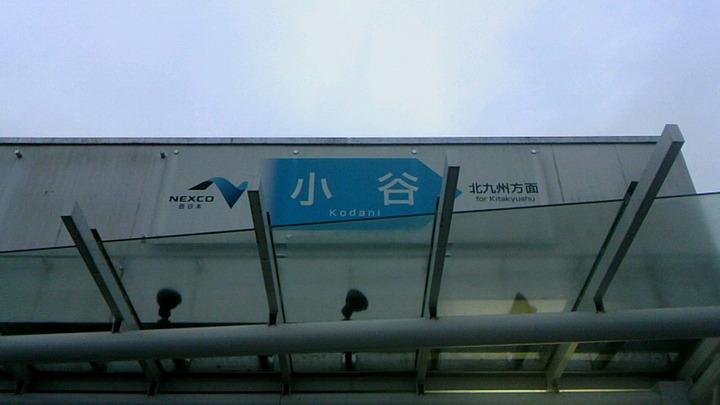 広島観光453