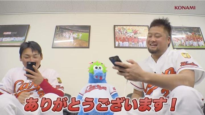 プロ野球スピリッツA丸中崎96