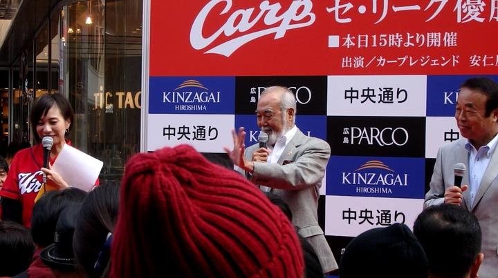 20171111カープ連覇鏡割り48