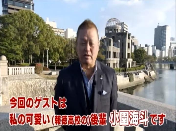 20200201ガンバレ日本プロ野球!小園海斗編001