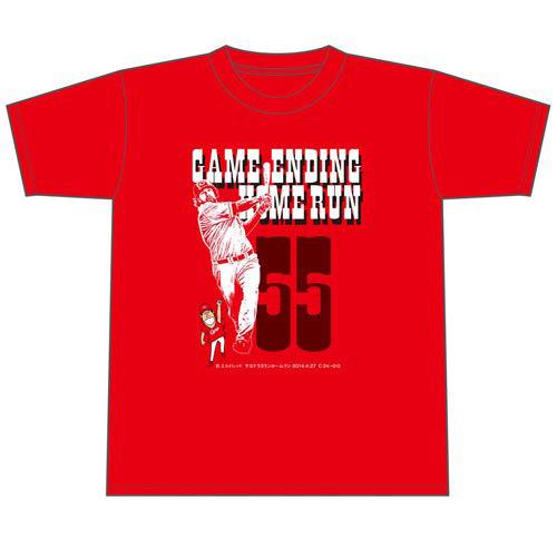 エルドレッドサヨナラホームランTシャツ1
