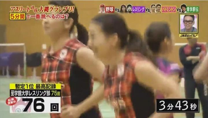 20170121炎の体育会TVカープ大縄跳び参戦158