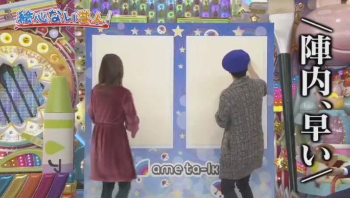 20170122アメトーーク絵心ない芸人マエケン436