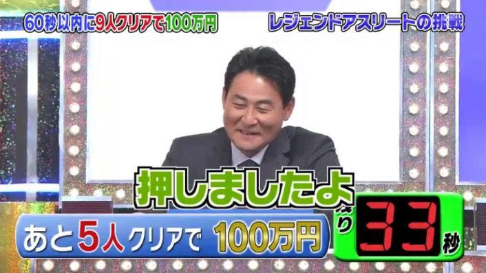 20170208ミラクル9前田&稲葉228