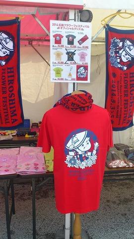カープコラボTシャツフラワーフェスティバル