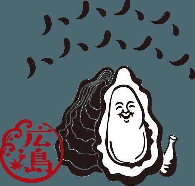 広島はしご牡蠣1