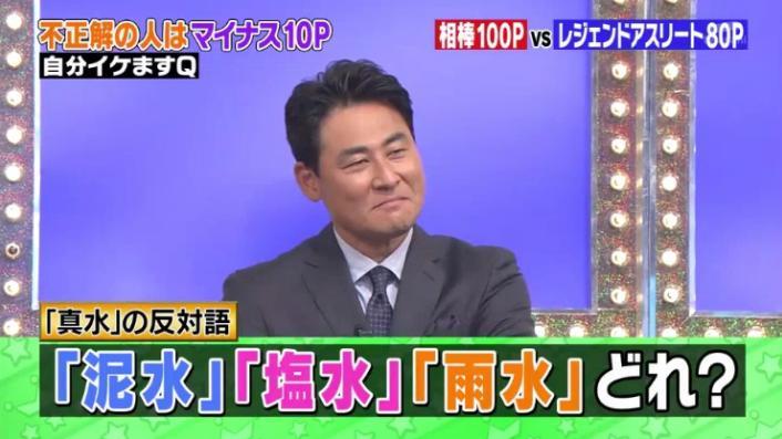 20170208ミラクル9前田&稲葉189