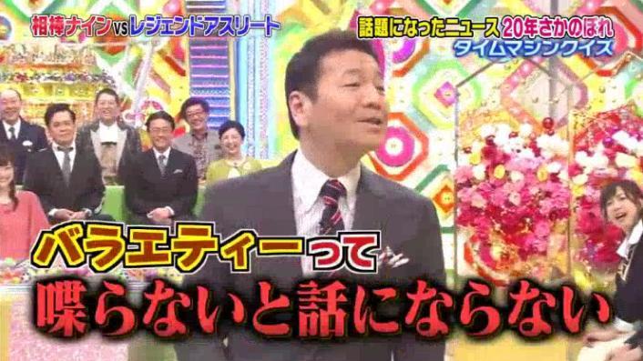 20170208ミラクル9前田&稲葉7
