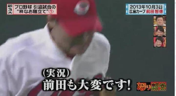 20151118 怒り新党前田引退試合042