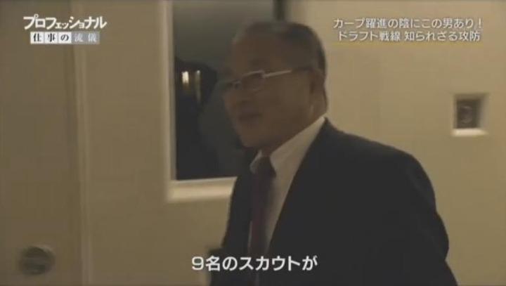 20171225プロフェッショナル苑田聡彦477