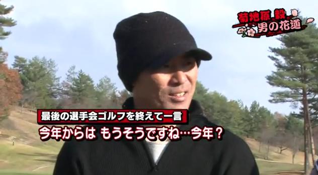 カープ選手会ゴルフ2014181