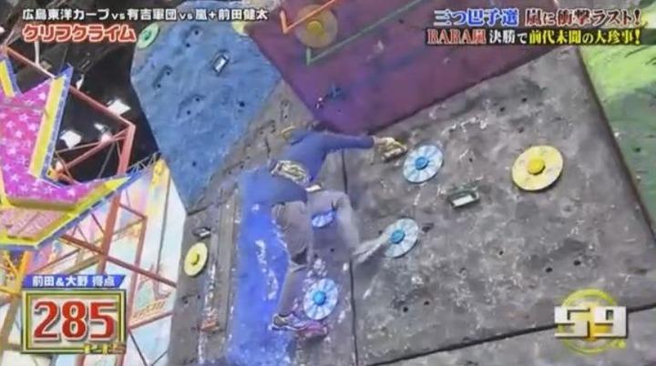 20180103VS嵐SP522