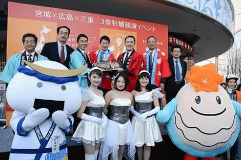 広島×宮城×三重牡蠣1