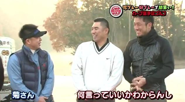 カープ選手会ゴルフ2014007