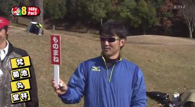 カープ選手会ゴルフ2014062