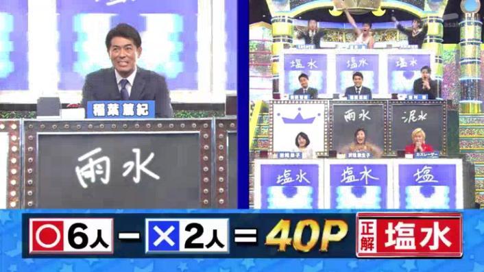 20170208ミラクル9前田&稲葉192