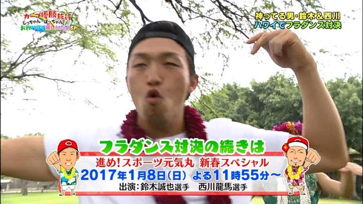 20161216金ぶちカープ優勝旅行99