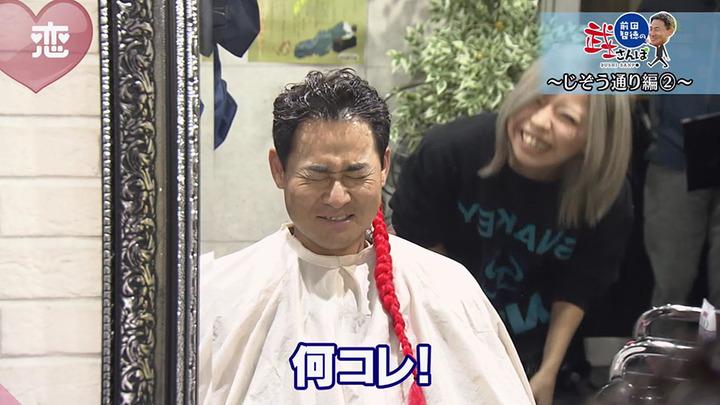 前田コスプレ5