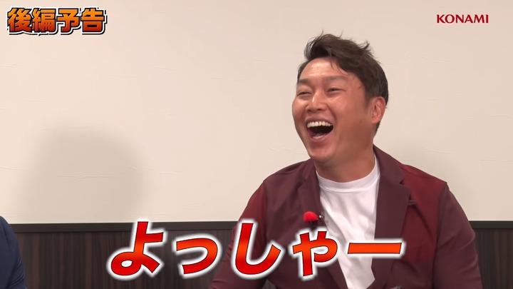 2019プロ野球スピリッツA新井&金本15