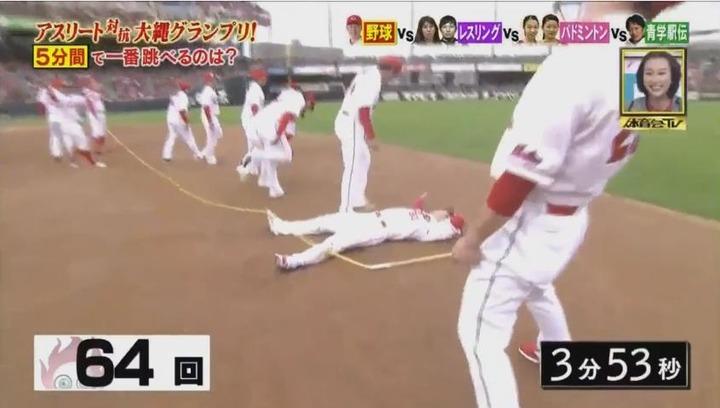 20170121炎の体育会TVカープ大縄跳び参戦73
