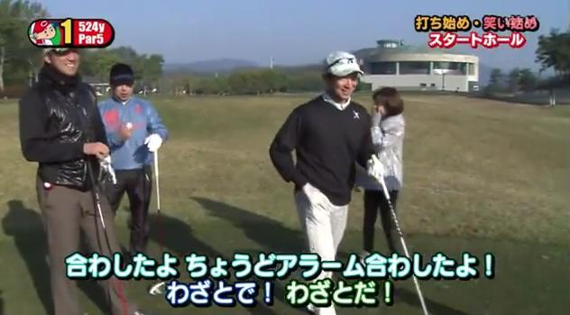 カープ選手会ゴルフ2014030