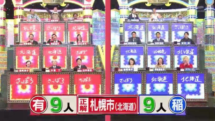 20170208ミラクル9前田&稲葉80
