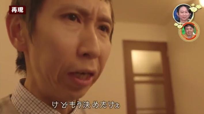 20170211神ってる有吉大明神18
