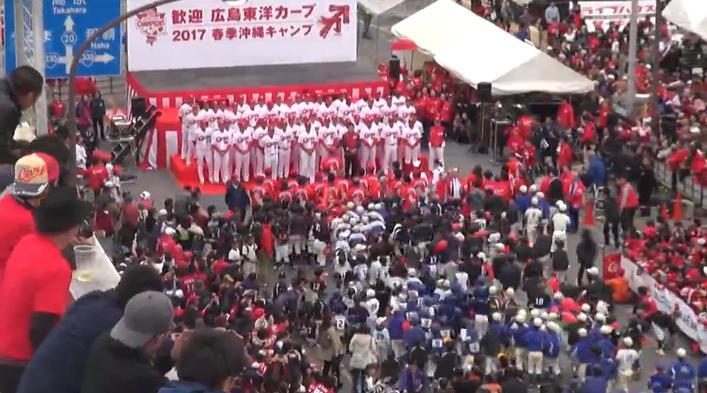 沖縄優勝パレード26