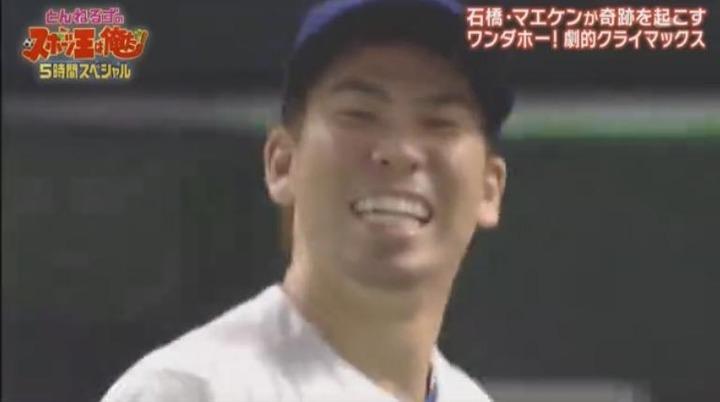 20180102リアル野球BAN46