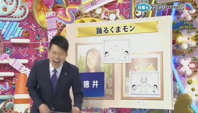 20180121アメトーーク絵心ない芸人60