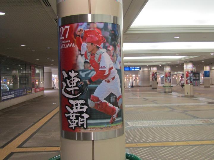 広島観光166