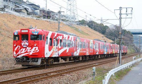 カープ列車13